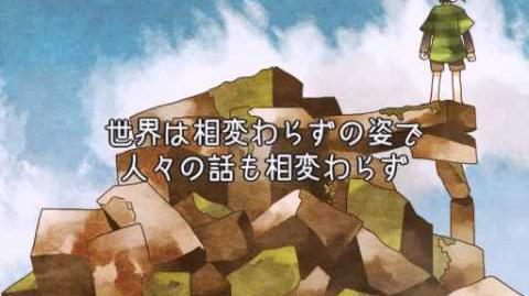 HINATA Haruhana - 魔女の眠る丘