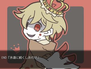Fuyukichi ed