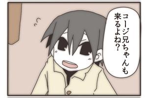 Comic keisuke