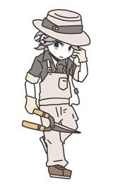 Nao gardener