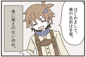 File:Comic kohinata2.jpg