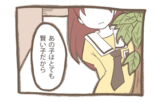 Comic mai5
