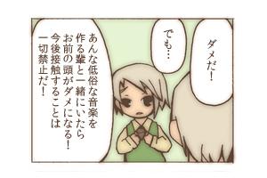 File:Comic kazuha.jpg