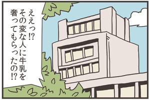 Comic kisetsuno4