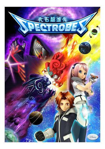 File:Spectrobes.jpg