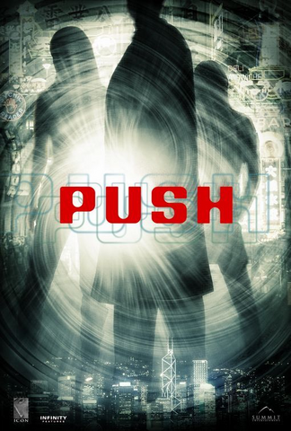 File:Push.png