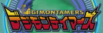 DigimonTamersLogo