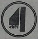 File:XHTV41972.png