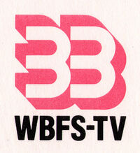 WBFS-TV-Retro-Logo