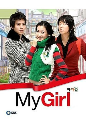 MyGirl Poster