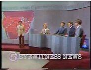 WEWS Eyewitness News 1981