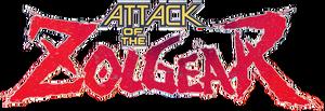Attack of the zolgear logo by ringostarr39-d7lvbi9