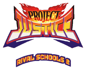 Project Justice Rival Schools 2 Logo