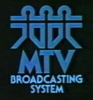 MTV Kids logo