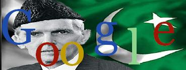 File:Quaid.JPG