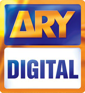 File:ARY Digital.png