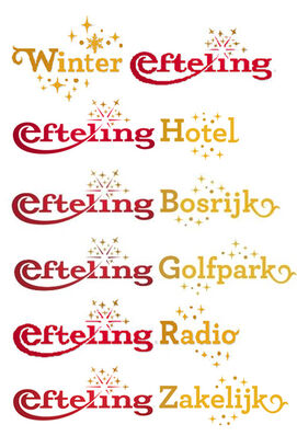 Efteling Various