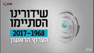 Goodbye, Broadcasting Authority