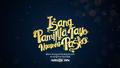 IsangPamilyaTayoNgayongPasko SID