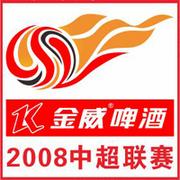 Ji-A 2008
