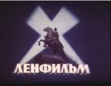 Leninfilm1968