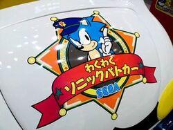 Sonic05-thumb-300x225