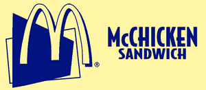 McChicken 1996