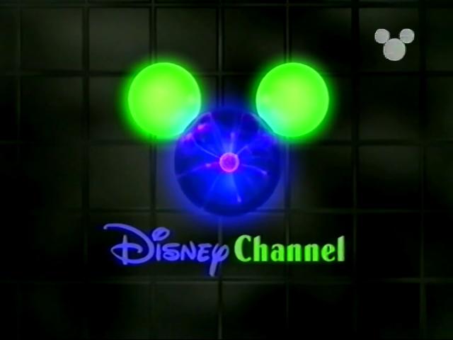 File:DisneyLab1999.png