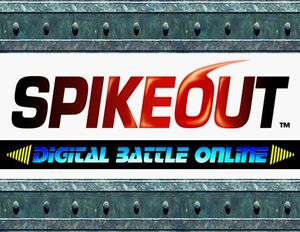 Spike Out 00-00