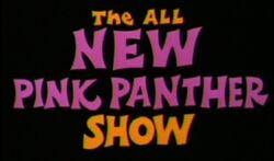 PinkPanthershowtitlecard7879
