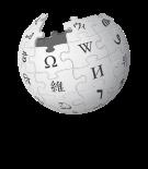 Persian Wikipedia