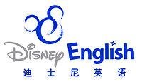 200px-Disney English logo