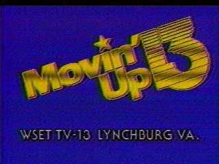 File:WSET 1988.jpg