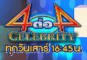 4 of 4 Celebrity ScreenBug