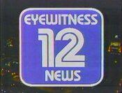 1986 WKRC Goshen School Levy Defeat News Report 1