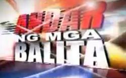 Andar ng mga Balita (logo)