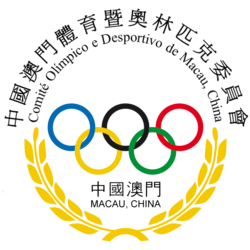Sports and Olympic Committee of Macau, China