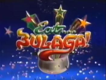 EB 1995