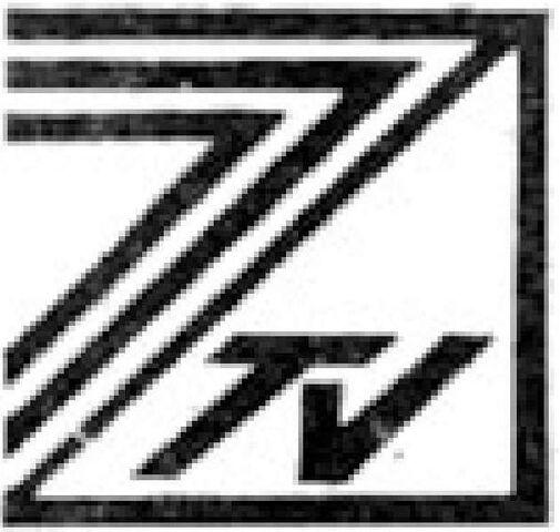 File:1986-1988.jpg