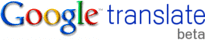 File:Google Translate logo 2009 2.png