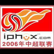 Ji-A 2006