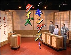 Japanese Game Show SNL