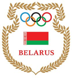 National Olympic Committee of Belarus