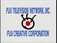 Fuji Television (1993)