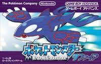 Pokemon japanese gen 3 logo
