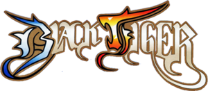 Black tiger logo by ringostarr39-d5z0z5e