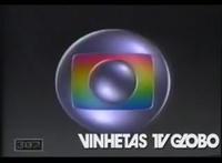 Rede Globo Prototype (1989)