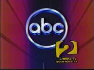 WBRZ-TV 2 Alternate logo