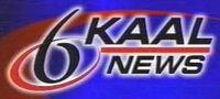KAAL 2002