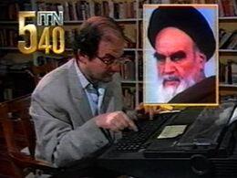 ITN 540 Titles (1989)